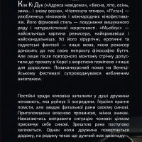 moebius (flaer) (печать)-6