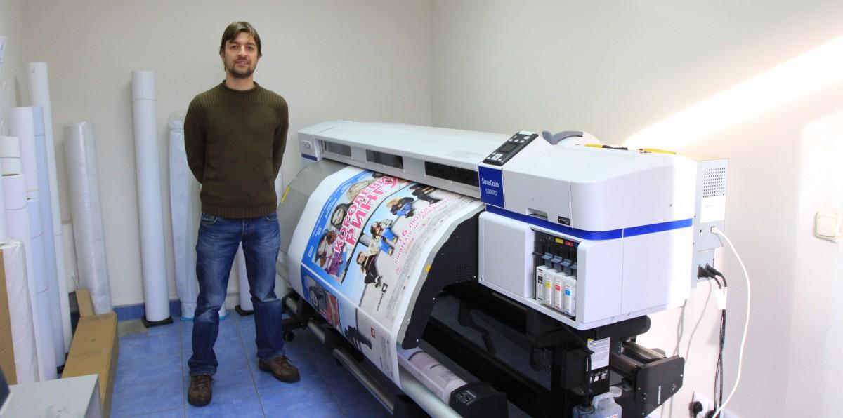 Широкоформатный принтер Ателье печати на заказ