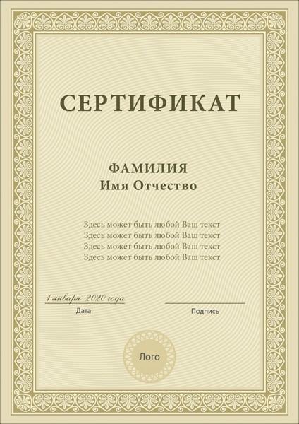 Грамоты и дипломы Ателье печати на заказ 005
