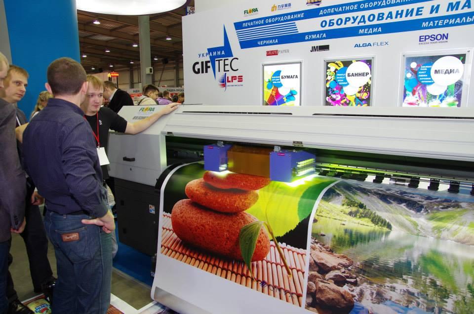 Стенд компании Giftec на выставке REX-2013