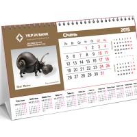 Банк календарь-домик (бегемоты)