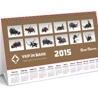 Банк календарь-домик (бегемоты обложка)